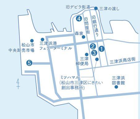 三津 浜 図書館